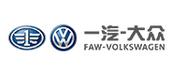 FAW Volkswagen