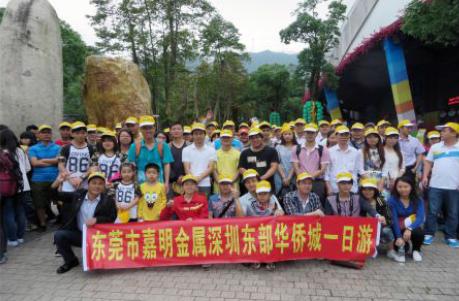 2014年深圳游